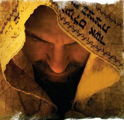 if-his-name-was-yeshua-why-do-we-call-him-jesus-2665